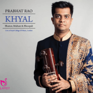 prabhat-album-cover