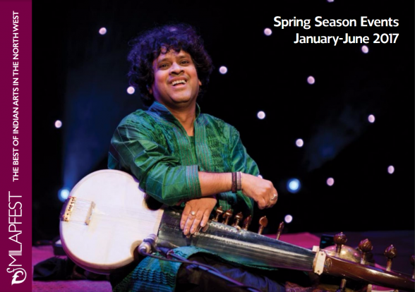 Spring Season Brochure Cover